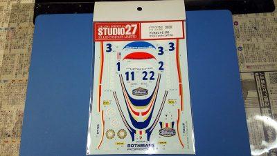 studio27 ポルシェ956 82