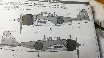 第652航空隊所属第2航空戦隊旗艦「隼鷹」搭載機